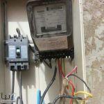#الجريدة_الرسمية تعلن اليوم تعديلات مرتقبة على إجراءات ضبط حالات العبث بالعدادات الكهربائية