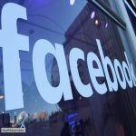 فيسبوك تحذف شبكة حسابات تقوم بالدعاية لصالح ترامب وتدار من رومانيا