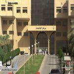 جامعة الملك سعود تتيح لغير المقبولين التقدم عبر بوابتي القبول الإلكتروني لبرامج الدبلوم والانتقالي