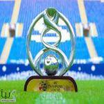 الاتحاد الآسيوي لكرة القدم يكشف ملاعب «أبطال آسيا»