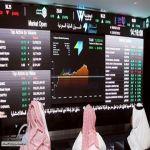 مؤشر سوق الأسهم يغلق مرتفعاً عند مستوى 7626.23 نقطة