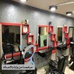 بلدية العمرة تغلق 13 محل حلاقة بمكة المكرمة لعدم استيفائها للاشتراطات الصحية