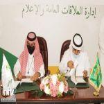 مذكرة تفاهم لتطوير الذات لدى الأيتام بين فرع وزارة الموارد وجامعة الإمام