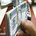 التأمينات الاجتماعية، توضح  مصير المعاش في حالة التحاق صاحب المعاش المستحق