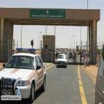 السماح لليمنيين دخول السعودية عبر ميناء الوديعة البري وفق ضوابط