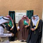 محافظ الدلم  يفتتح قرية الدلم التراثية