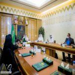 """سمو أمير القصيم يطلع على جهود وبرامج جمعية الملك عبدالعزيز الخيرية النسائية """"عون"""""""