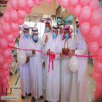 #تنمية_أبو_عريش تطلق فعاليات الكشف المبكر عن سرطان الثدي