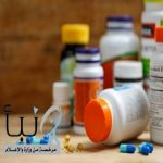 """""""سعود الطبية"""" تحذر من الإفراط في تناول الفيتامينات والمكملات الغذائية"""