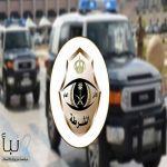شرطة مكة: القبض على مواطن اعتدى على حارس أمن بالقنصلية الفرنسية بجدة بآلة حادة