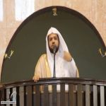 """جامعة طيبة توافق على إعارة الشيخ """"الحذيفي"""""""