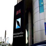 """السوق المالية: شركة """"السوق المالي الخليجي"""" غير مرخص لها بممارسة أعمال الأوراق المالية"""
