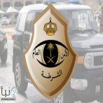 القبض على مواطنين للاشتباه في تورطهما في اختفاء ووفاة مواطنة في #الخرج