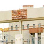 """""""صحة الرياض"""" تفتتح أول عيادة لتشخيص وعلاج عيون الأطفال وتقويم الحول بمستشفى المزاحمية"""