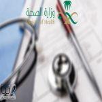 توضيح من وزارة الصحة بخصوص جرعات اللقاح لمصابي كورونا