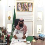 """""""مدخلي"""" يحصل على البكالوريوس في إدارة أعمال من جامعة الإمام محمد بن سعود"""