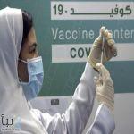 """توضيح من """"الصحة"""" بشأن تطعيم المصابين مسبقاً بـ""""كورونا"""""""