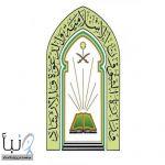#إغلاق 12 مسجداً مؤقتاً في خمس مناطق بعد ثبوت حالات كورونا بين صفوف المصلين