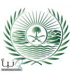 القوات الخاصة للأمن البيئي تضبط (21) مخالفا لنظام البيئة لارتكابهم مخالفات رعي