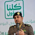 """متحدث """"الداخلية""""  السماح بالسفر لمن تلقى لقاح كورونا إعلانه من قِبل الجهات المختصة"""