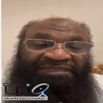 الشيخ الكلباني يعلن طي قيده   بعد ساعات من ظهوره في فيديو يكشف فيه إصابته ب كورونا