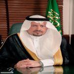 """""""صحتك أمانة"""" مبادرة توعوية تستهدف 100 ألف مسافر على جسر الملك فهد"""