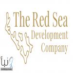 شركة البحر الأحمر تستعرض تقريرها الأول حول إنجازاتها البيئية والاقتصادية