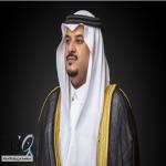 أمير الرياض بالنيابة يؤكد على القطاعات ضرورة متابعة الالتزام بشرط التحصين عند دخول الأنشطة والمناسبات والمنشآت