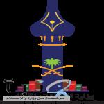 محافظ الحرث يدشن برامج ومبادرات جمعية البر بالمحافظة