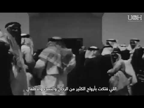 سنة السخونة في الجزيرة العربية