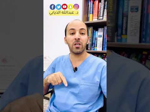 الدكتور الذيابي يوضح اسباب وعلاج التخمه في رمضان