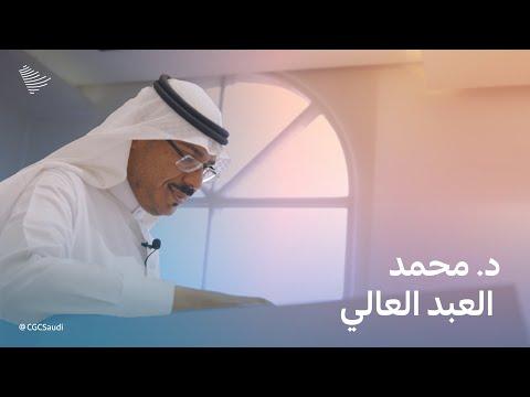 يوم عمل مع متحدث وزارة الصحة د. محمد العبد العالي