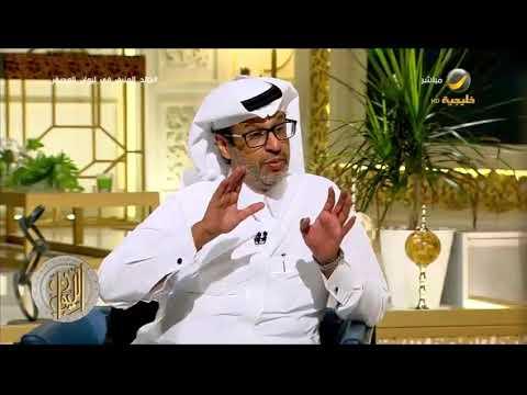 """د.خالد المنيف مع الليوان """"إذا ضعفت إنتاجيتك"""""""