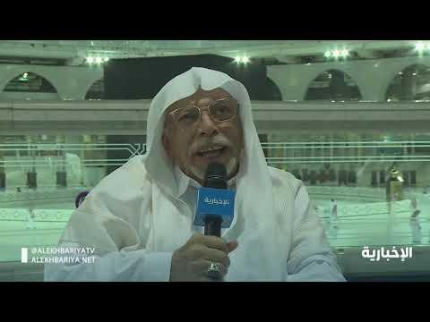 """فيديو: علي ملا"""" اسم يصدح الآذان في المسجد الحرام منذ 45 عاما"""