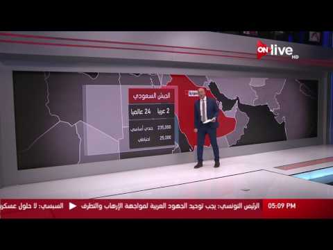 تفاصيل حول اقوى جيوش عربية