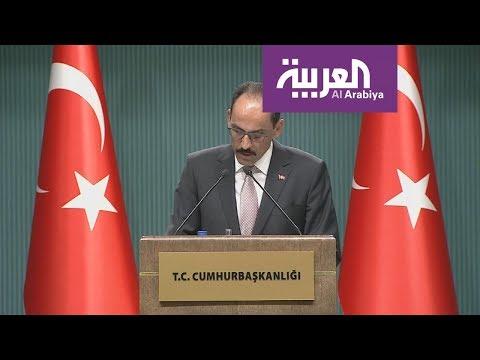 الليرة التركية تهوي مجدداً