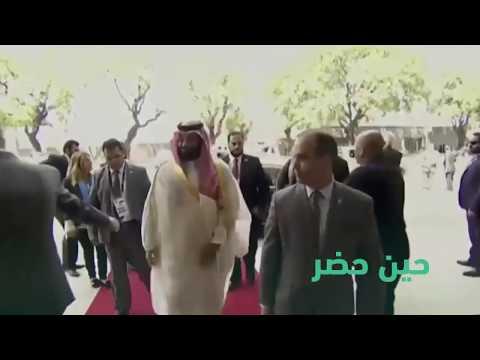 محمد بن سلمان يلفت انظار وسائل الاعلان في قمة الدول العشرين G20