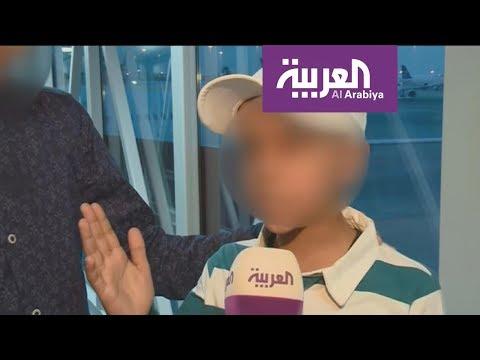نجاح خطة سعودية لإرجاع طفلين من داعش