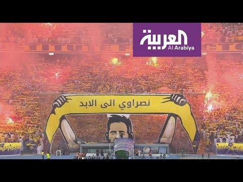 حمدالله يتفوق على ماجد عبدالله ويدخل تاريخ النصر