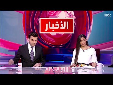 هزة ارضية خفيفة في الكويت نتيجة زلزال ايران