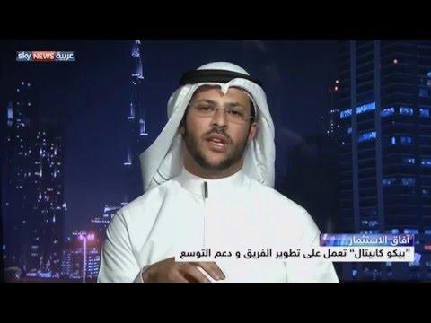 الاستثمار بالتقنيات الناشئة يشهد ارتفاعا كبيرا في #السعودية